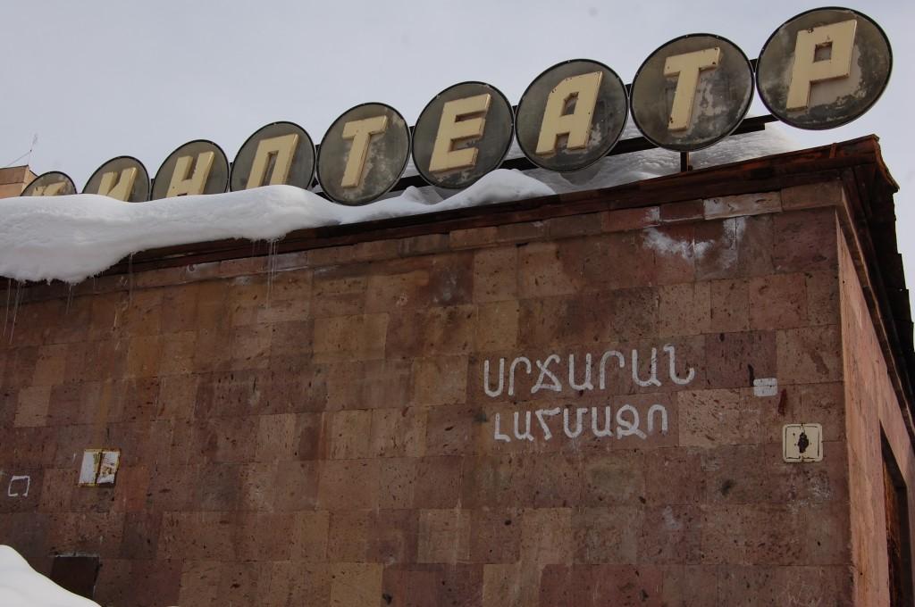 Լուսանկարը՝ Լիլիթ Կարապետյանի