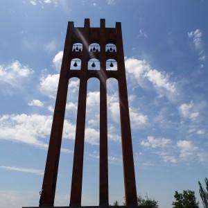 Լուսանկարը՝ Ազիզ Կարապետյանի