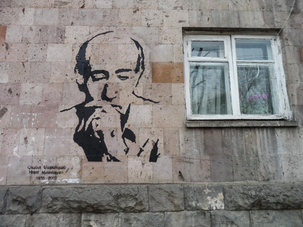 Լուսանկարը՝ Անուշ Ջիլավյանի