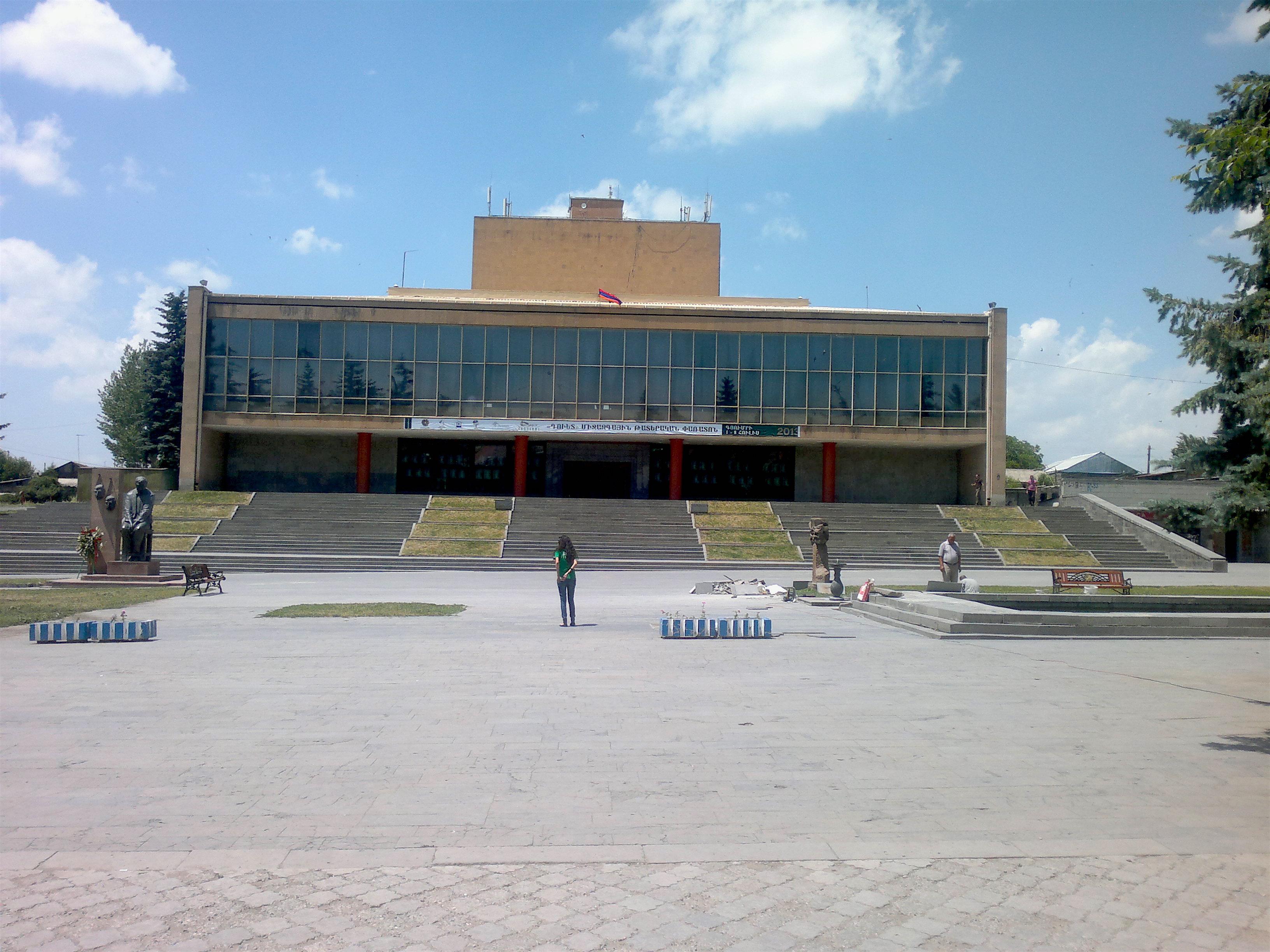 Լուսանկարը՝ Վրեժ Սարգսյանի