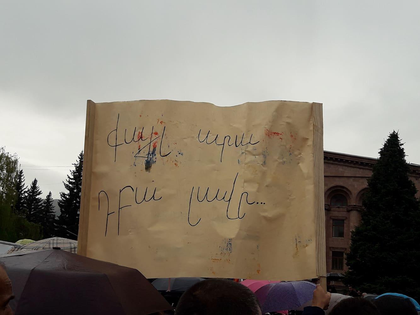 Լուսանկարը՝ Անի Թադևոսյանի