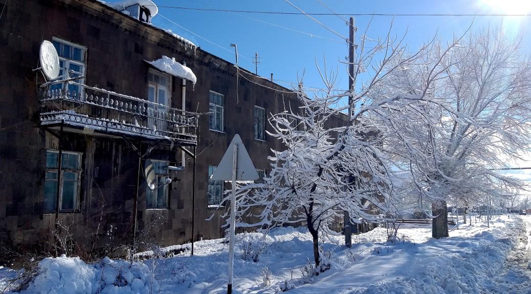 Լուսանկարը` Մարիամ Հայրապետյանի, Շիրակի մարզ, գ. Ամասիա